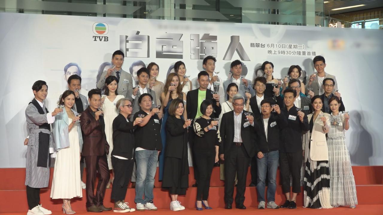 白色強人舉行盛大首映會 郭晉安大讚製作認真