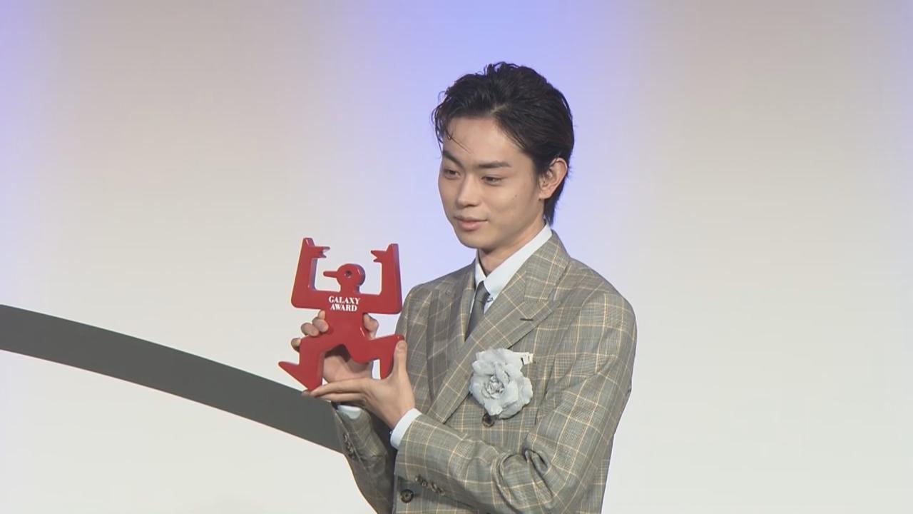 菅田將暉再奪個人賞 喜於電視世界得以發揮