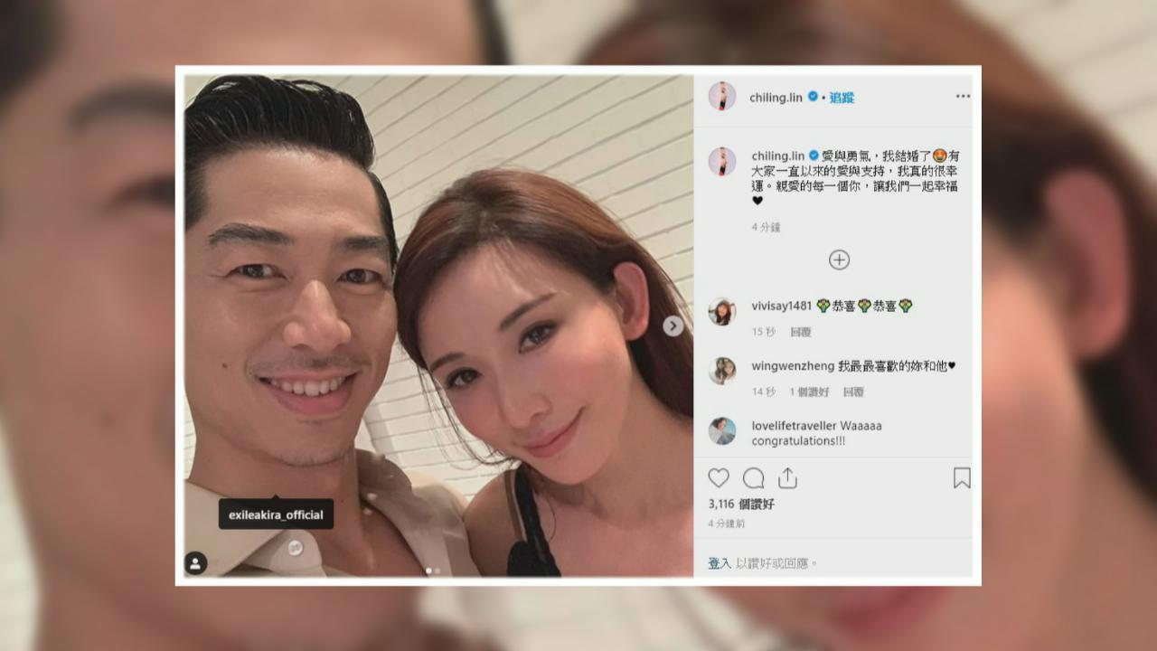 林志玲驚爆與日團EXILE成員AKIRA成婚 姊弟情源於八年前合作舞台劇
