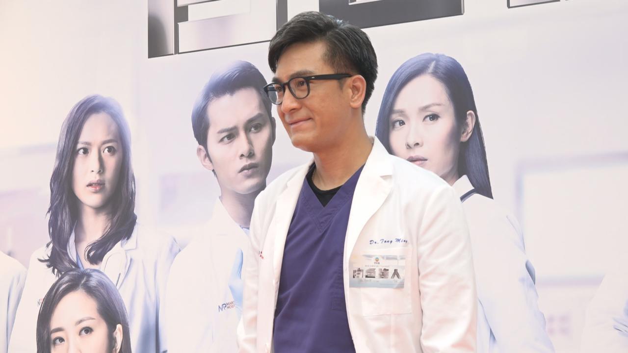 眾演員為新劇白色強人造勢 馬國明笑言欲演婦科醫生