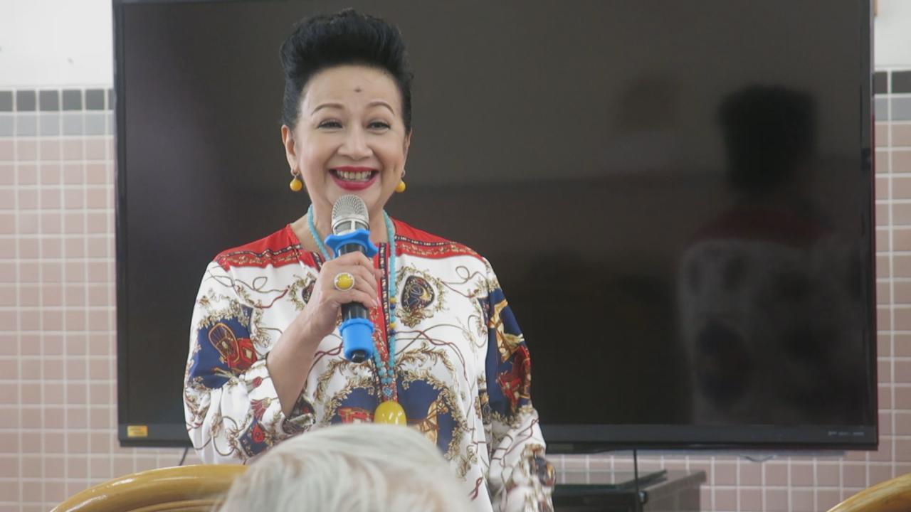 薛家燕探訪澳門安老院 大唱金曲與老友記重溫經典