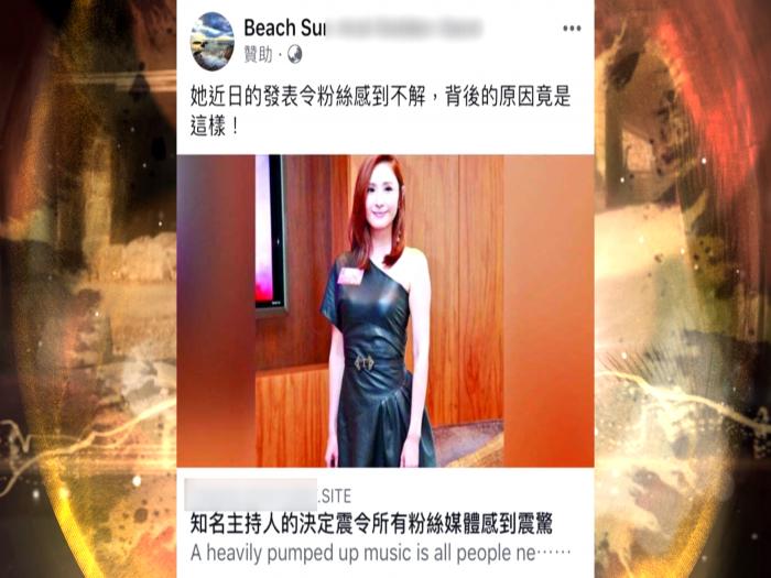 陳貝兒親自澄清被傳退出娛樂圈