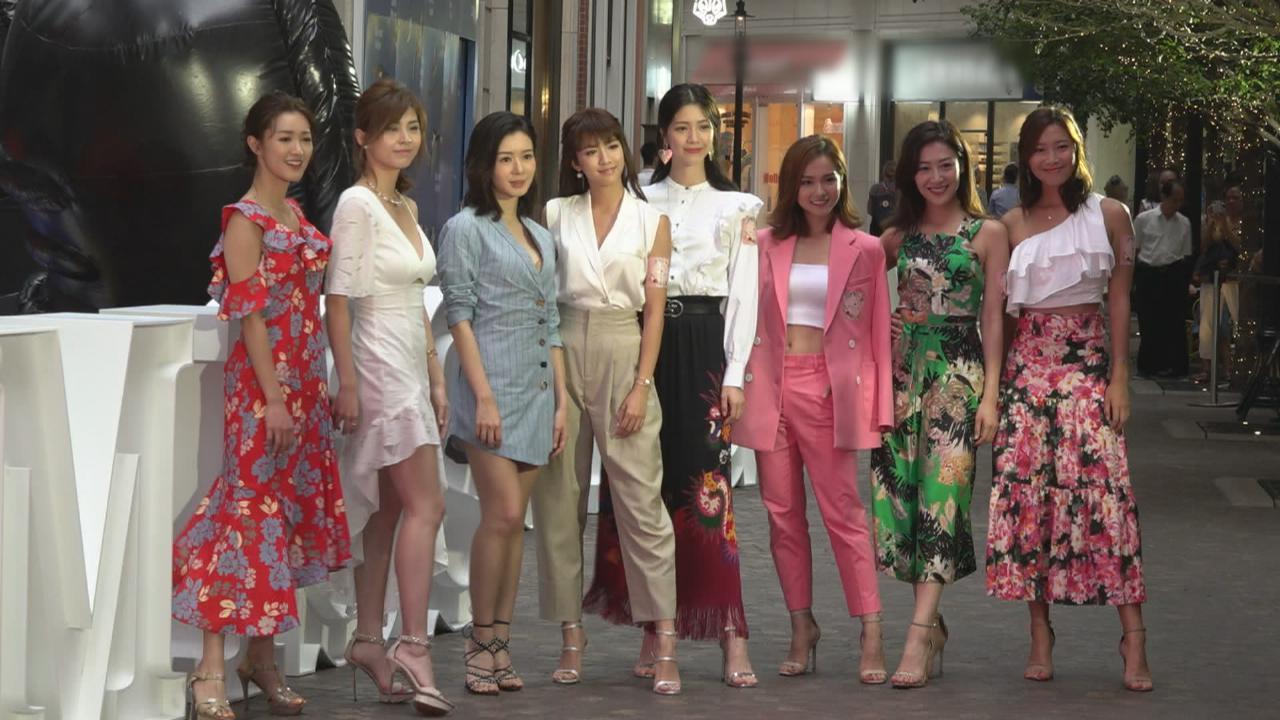 (國語)2019香港小姐競選進行招募 張秀文張寶兒分享當年經驗