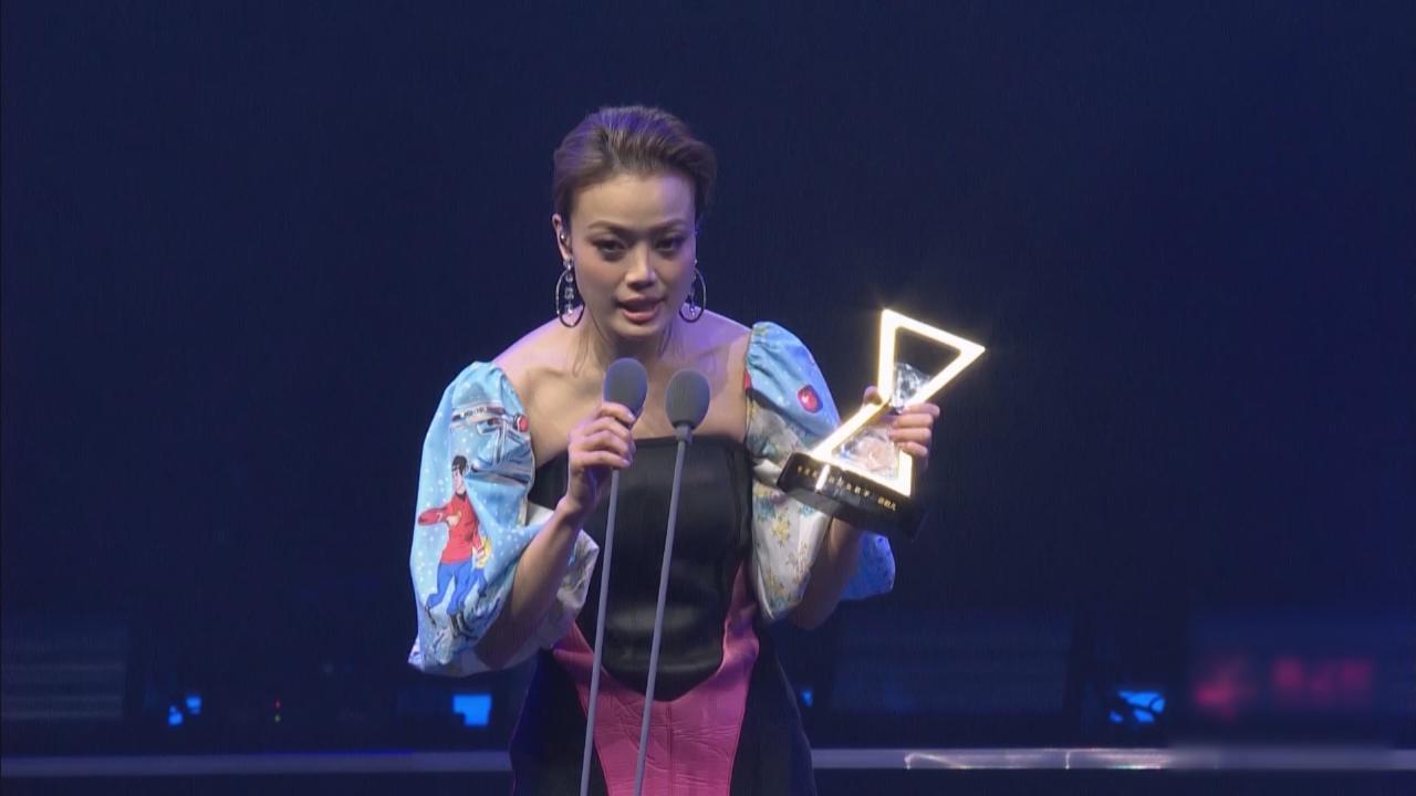 (國語)出席内地音樂頒獎禮 容祖兒獲年度最受歡迎女歌手