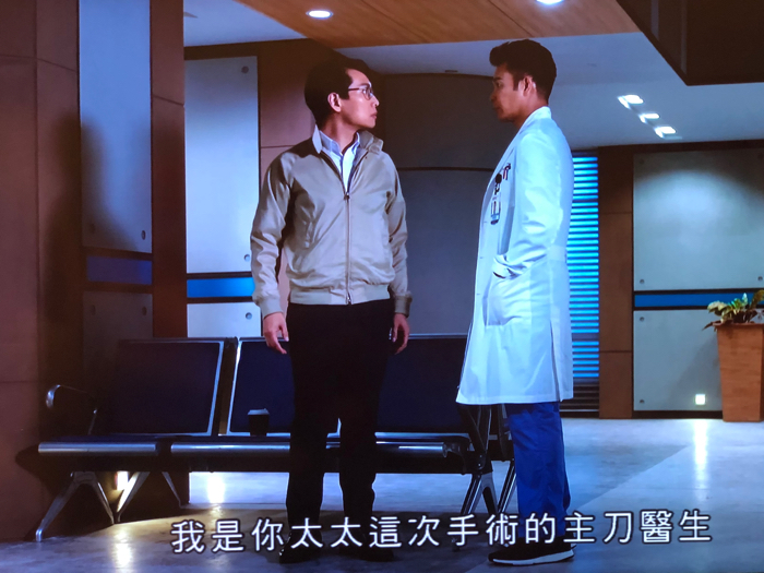 白色強人第二集 我見吳榮業議員