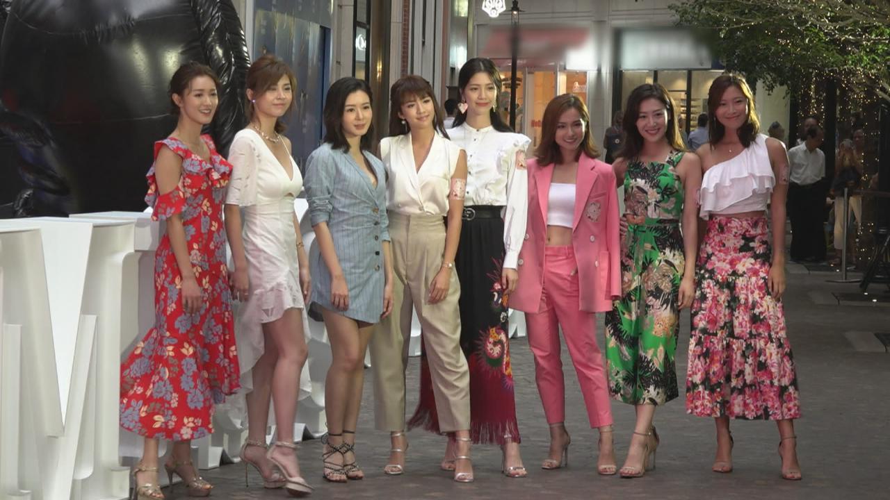 2019香港小姐競選舉行招募 張秀文張寶兒分享當年經驗
