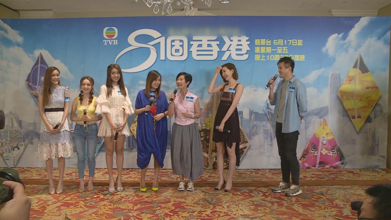 新節目8個香港舉行記招 鄺潔楹笑言勝任主持一職