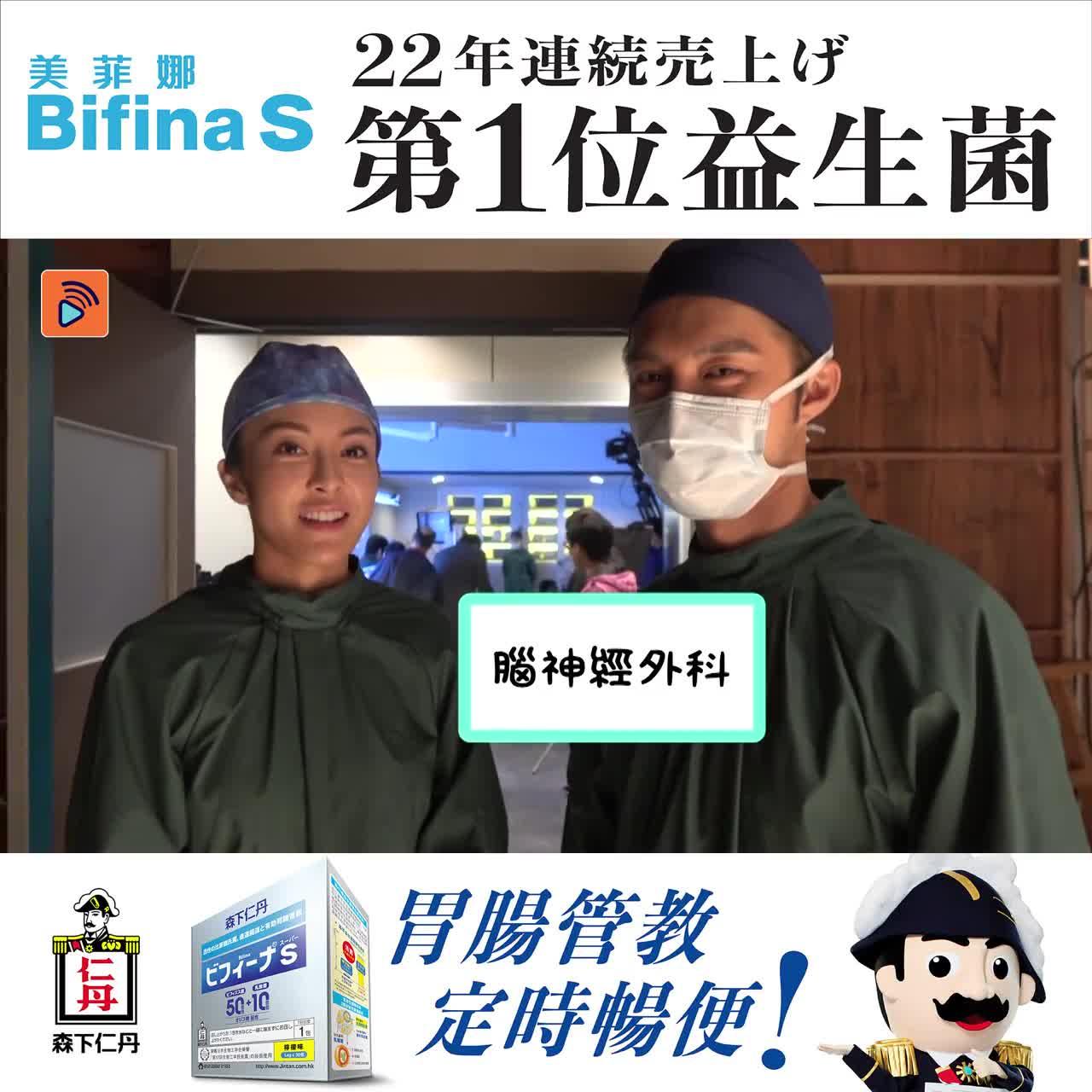 張曦雯 黃嘉樂話腦神經外科醫生係最叻?!