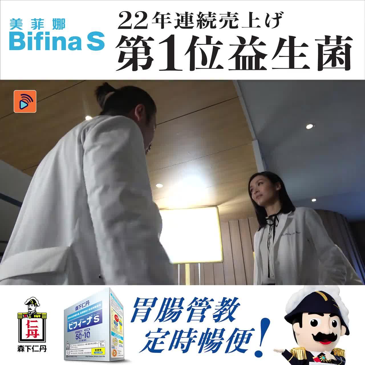 李佳芯馮盈盈韋家雄喺心胸肺科勁多兼職
