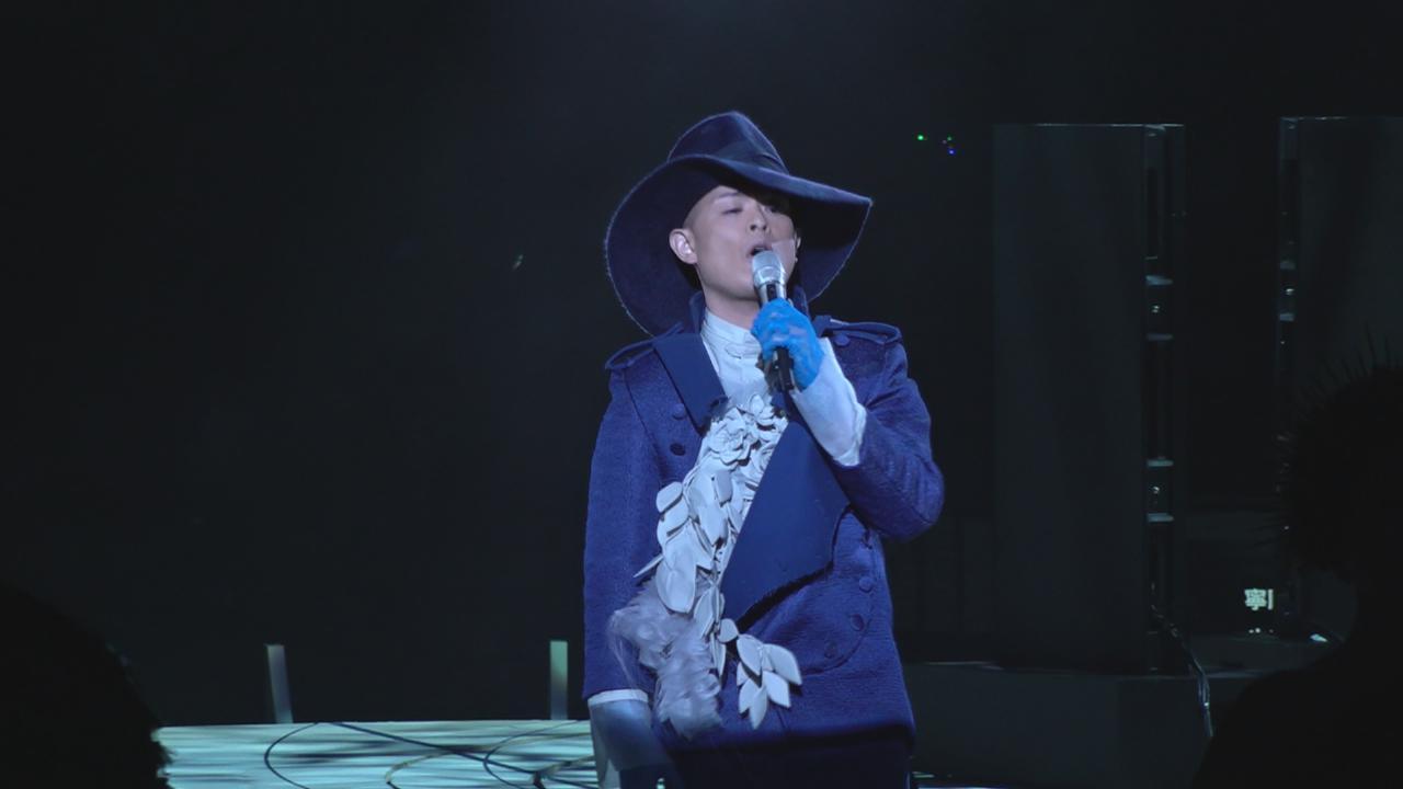 側田一連兩晚演唱會開鑼 毫無忌諱預演喪禮