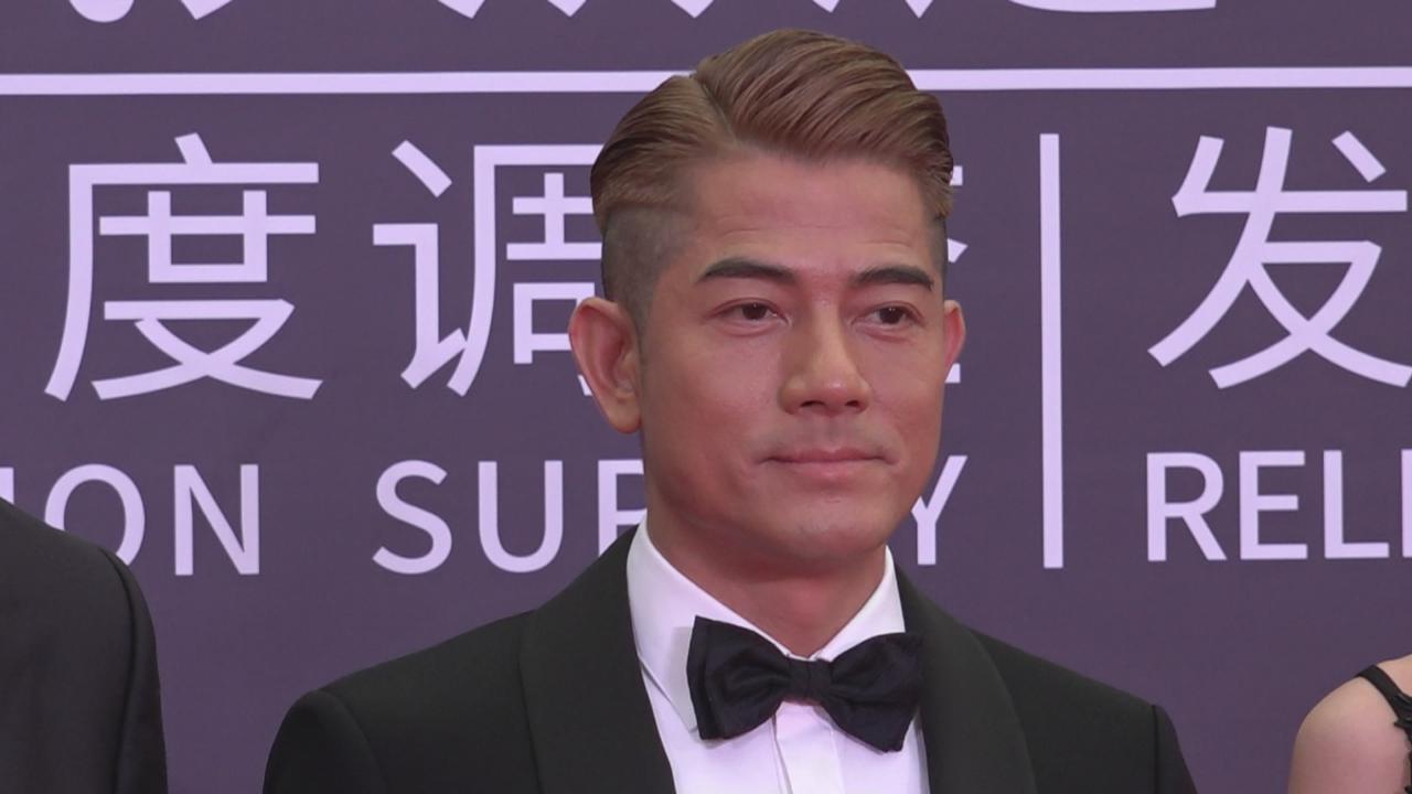 (國語)郭富城再獲最佳男主角獎 以蘇東坡金句表達心情