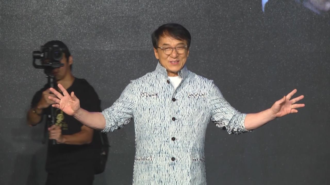 (國語)成龍台灣舉行新專輯記招 深情獻唱贈歌迷