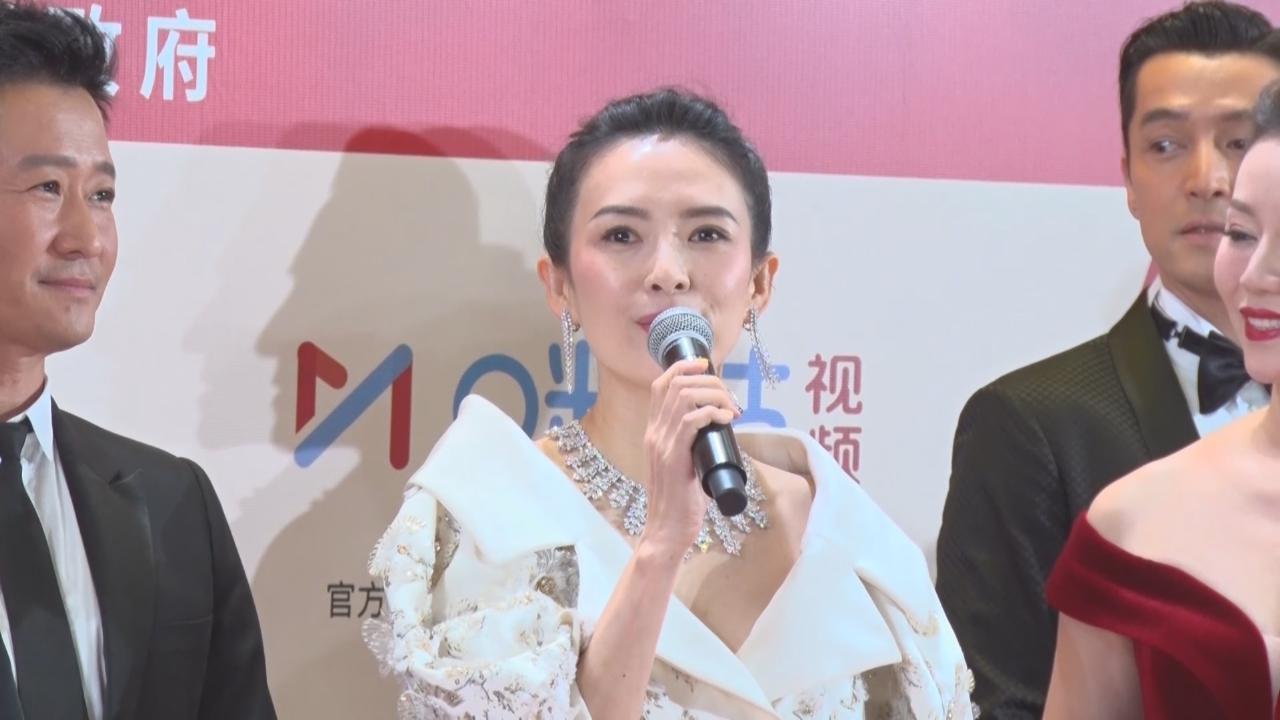 上海國際電影節眾星雲集 章子怡分享新戲拍攝感受
