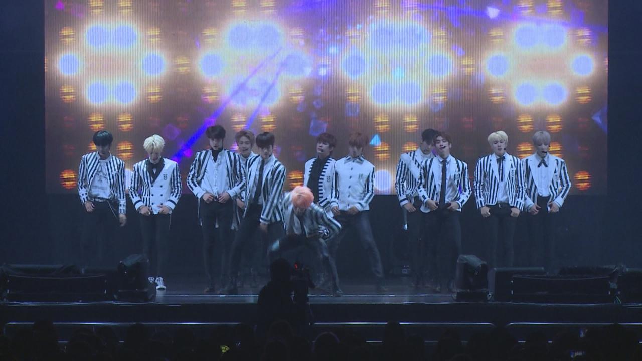 THEBOYZ來港舉行亞巡見粉絲 勁歌熱舞魅力大爆發