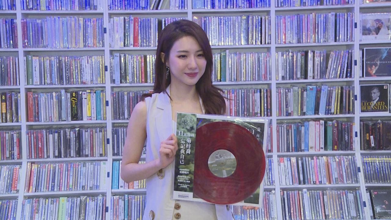 (國語)首張專輯加推紅膠版 菊梓喬化身一日店長推銷