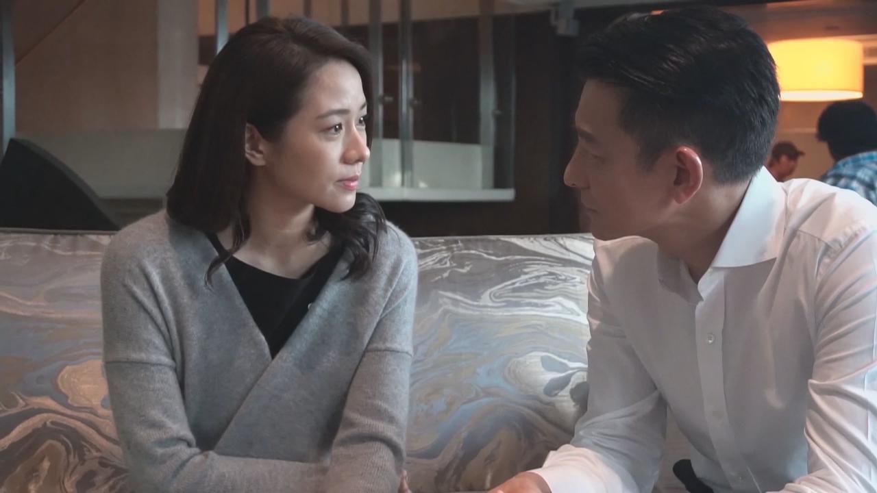 新戲中與林嘉欣演夫妻 劉德華笑言相逢恨晚