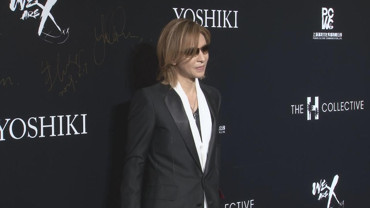 (國語)YOSHIKI上海宣傳XJAPAN紀錄片 感謝歌迷熱情支持