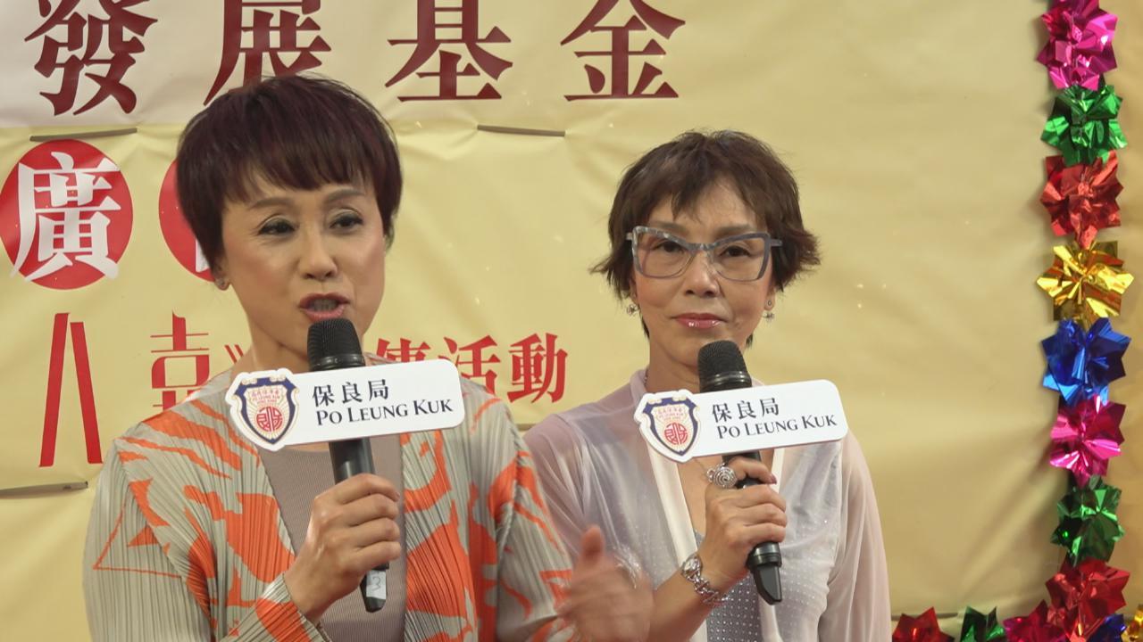 與吳美英參與粵劇推廣活動 蓋鳴暉退休後投入作育英才