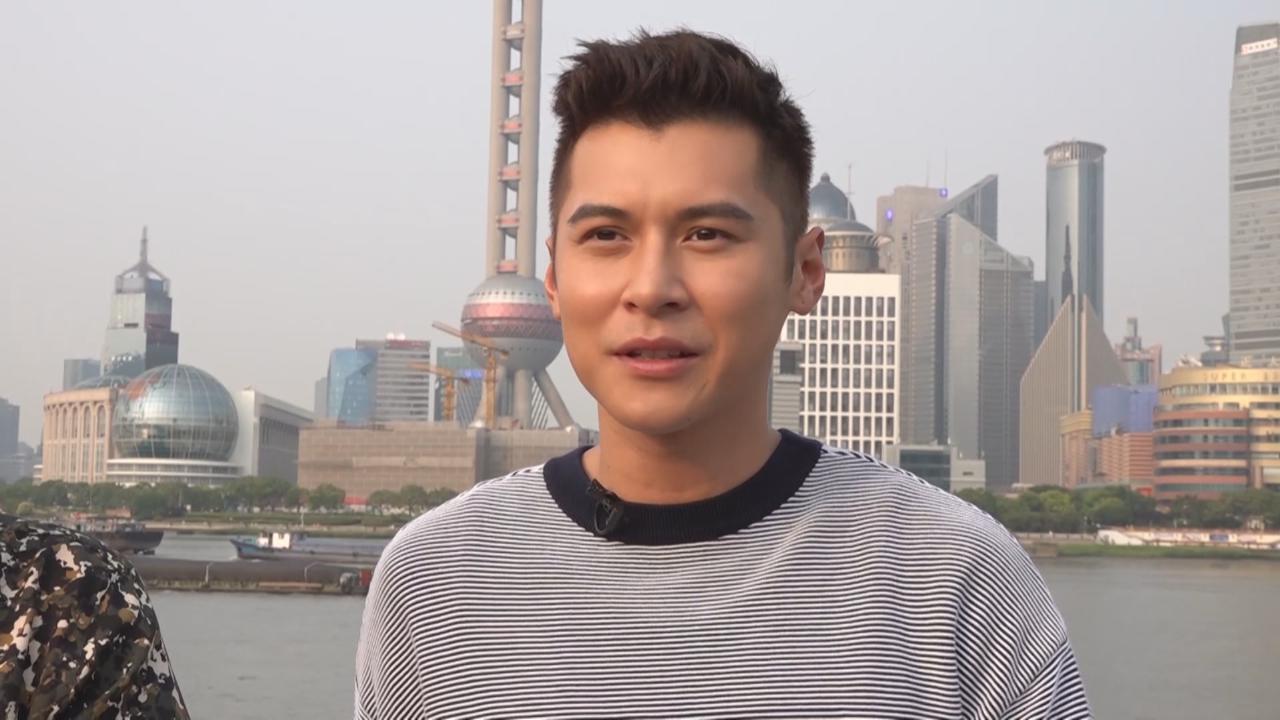 重遊上海勾起昔日回憶 陳家樂難忘外灘跑步