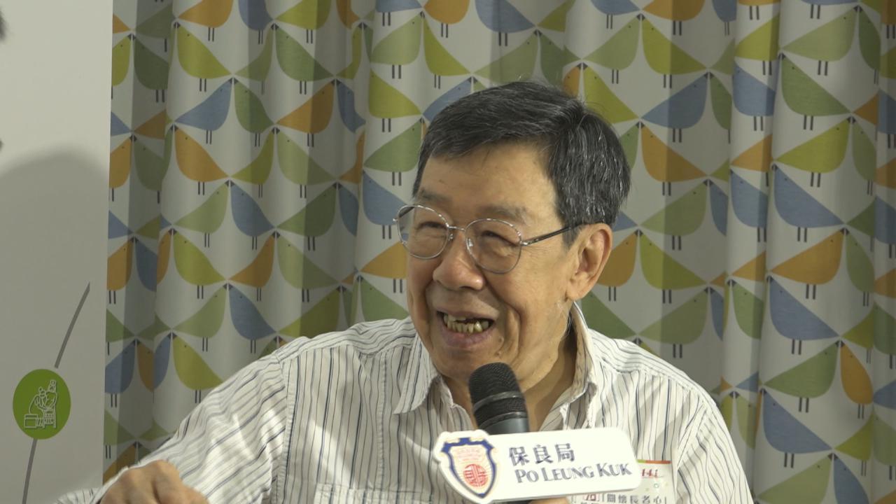 鼓勵多關心獨居長者 胡楓分享保持年輕秘訣