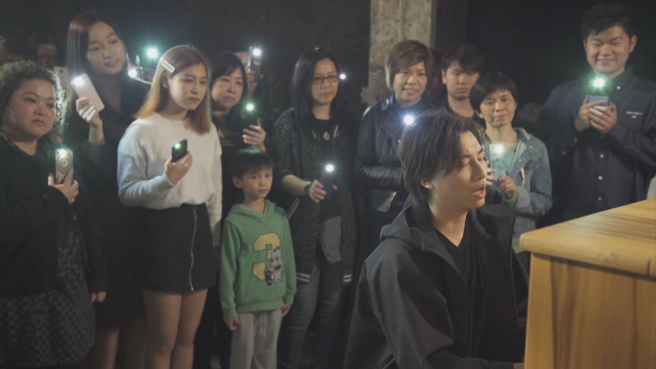 推出新歌紀念出道十年 羅力威邀歌迷戰友演出MV