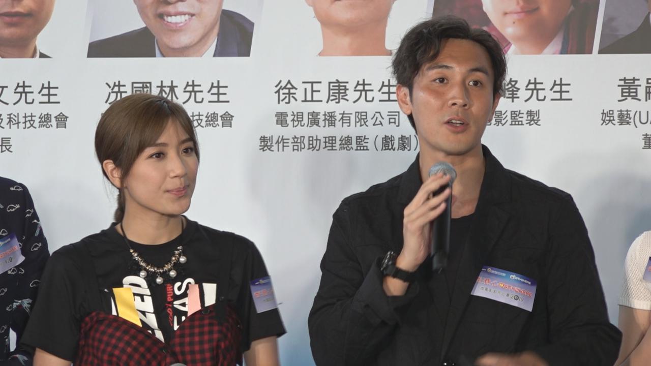 譚俊彥盼更多新血加入影壇 黃智雯讀書時曾參演微電影