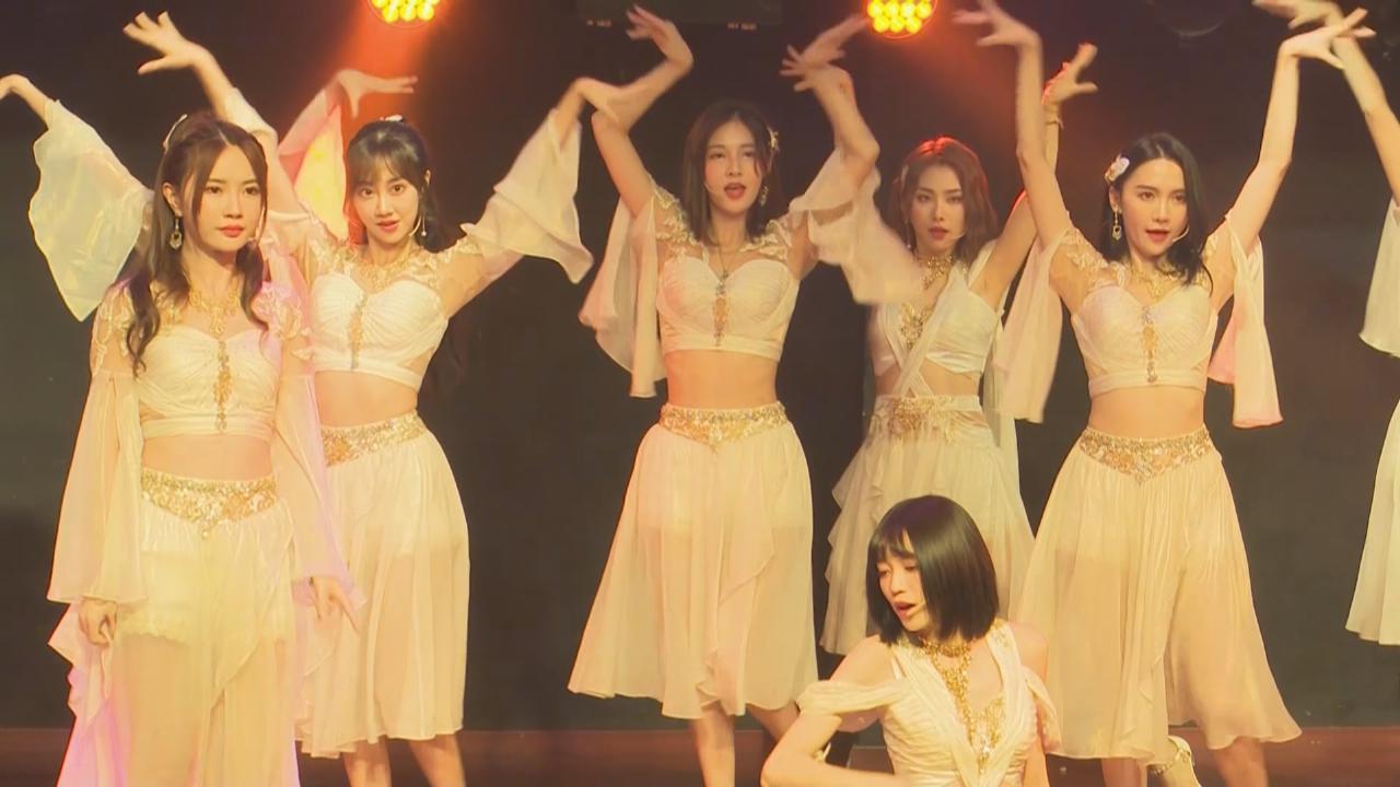 SNH48第三部原創公演 易嘉愛指演出加添小道具