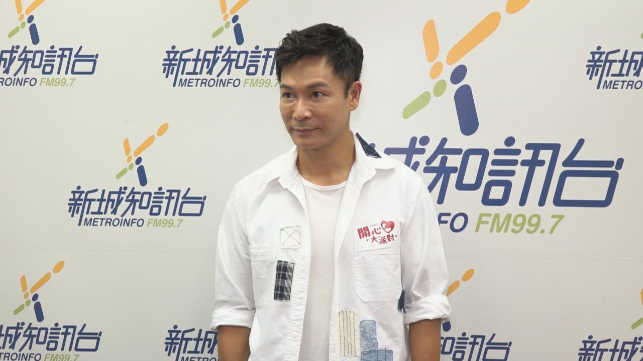 (國語)郭晉安上電台宣傳白色強人 預告角色非典型反派