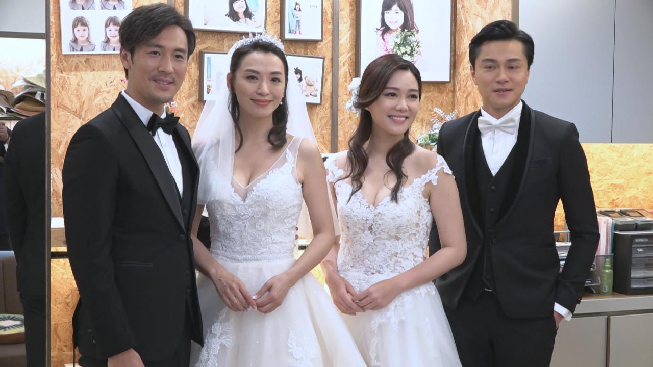 (國語)眾演員重拍法證IV婚紗戲份 陳煒譚俊彥默契更進一步