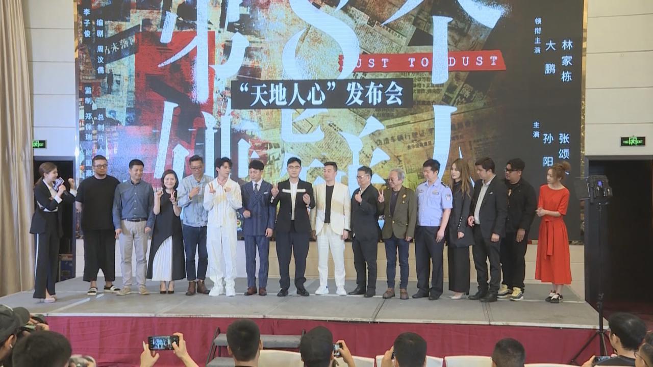 林家棟缺席上海宣傳 大鵬指拍檔趕戲身體抱恙