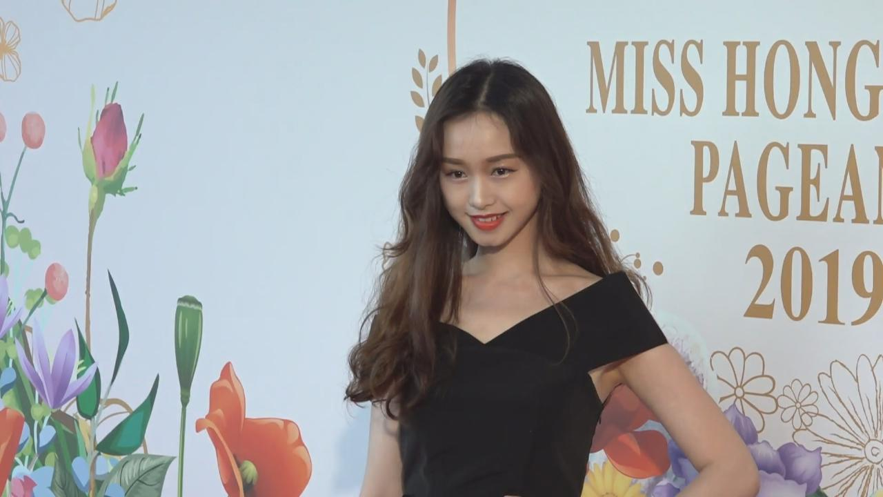 2019香港小姐競選首輪面試 參賽者質素理想大方得體
