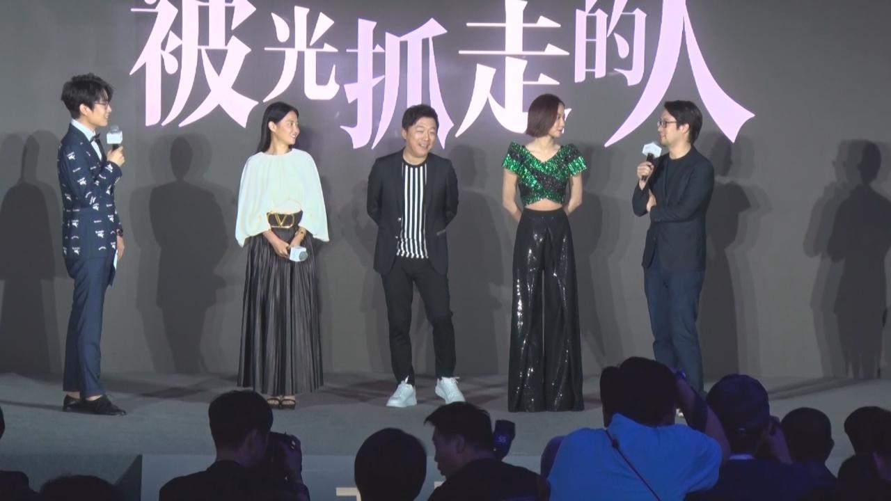 黃渤上海宣傳新電影 笑導演董潤年神似汪峰