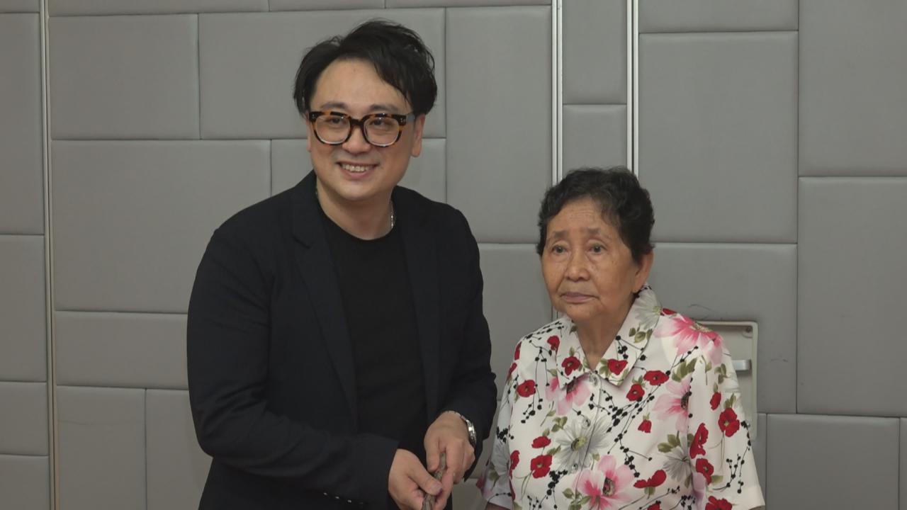 設宴慶祝媽媽75歲大壽 楊峰送35萬頸鏈作賀禮