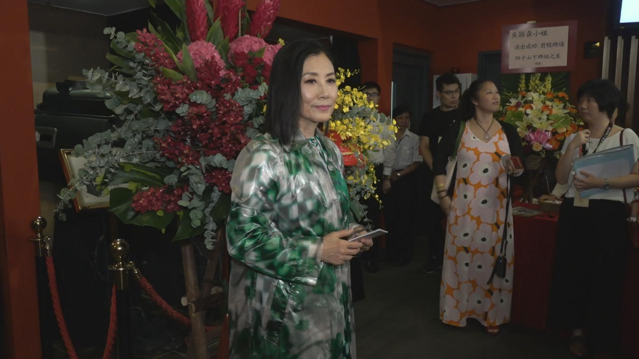 汪明荃出席粵劇推廣活動 為新人提供演出機會