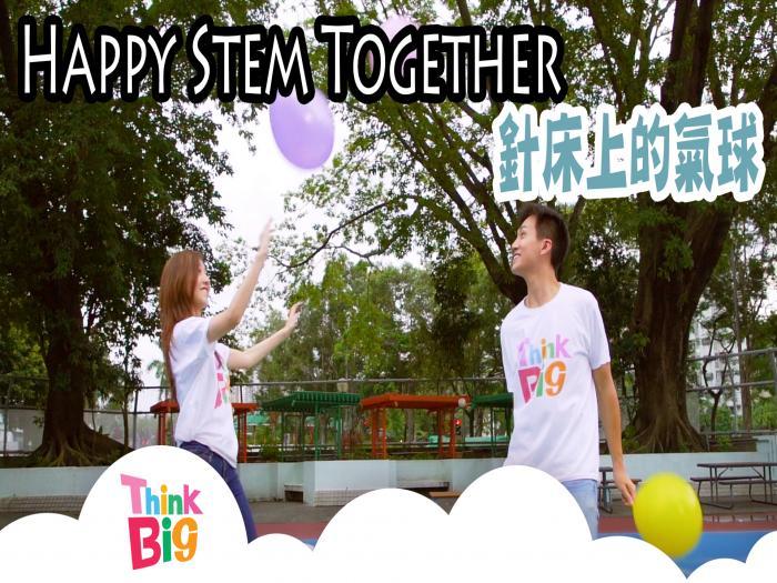 Happy STEM Together 針床上的氣球