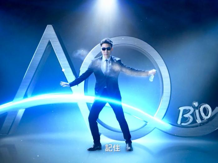 Marcus Kwok 郭田葰 - AQ 特攻