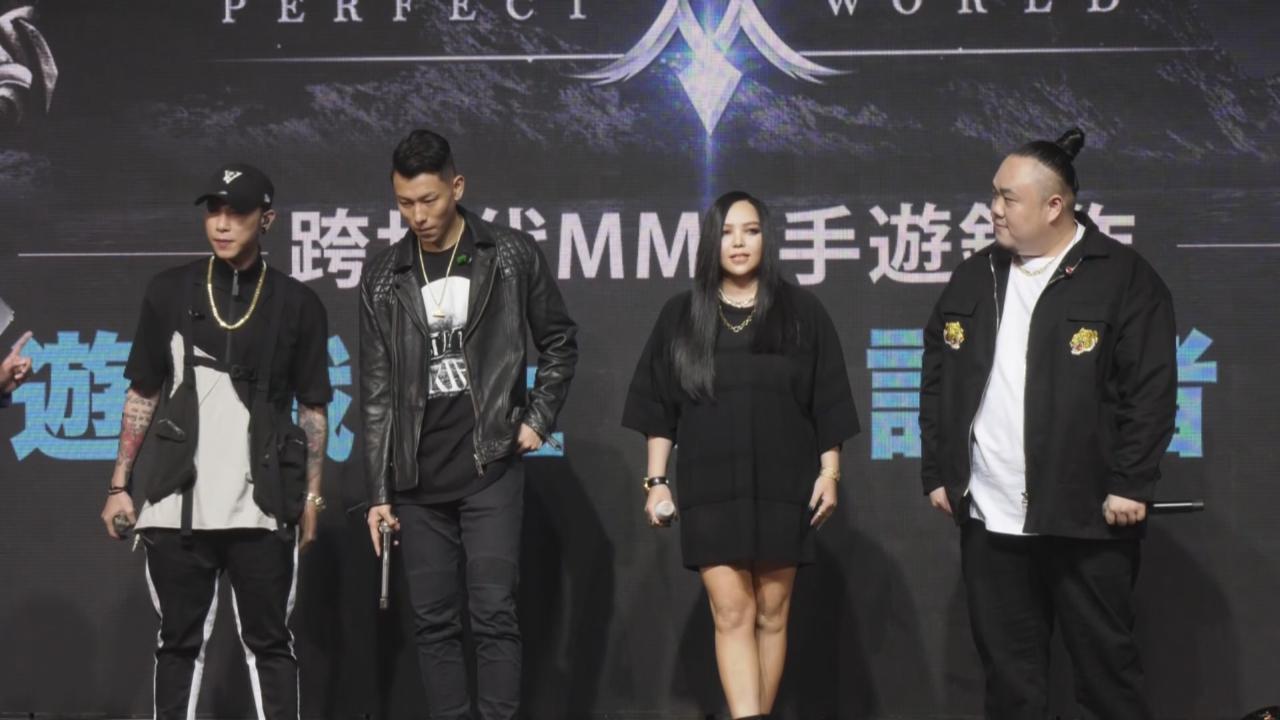 張惠妹盼與頑童MJ116組團 無奈對方已宣布單飛發展