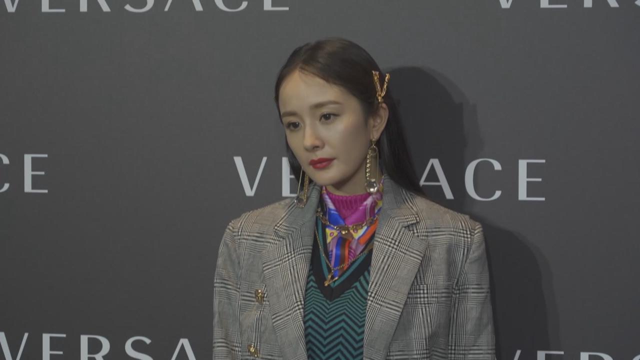 成品牌首位中國代言人 楊冪喜愛個性鮮明打扮