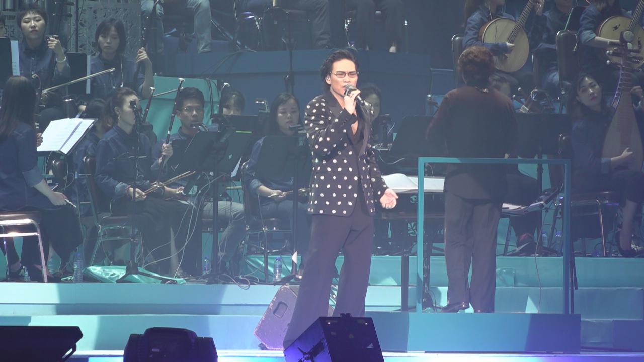 (國語)蘇永康演唱會尾場 邀近百位中西樂手伴奏
