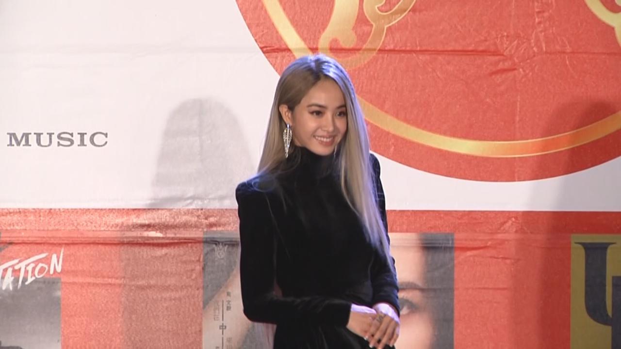 (國語)第30屆台灣金曲獎圓滿結束 蔡依林獲兩大獎心情激動