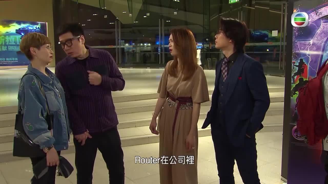 【愛.回家之開心速遞】精華 惡意劇透會有報應!