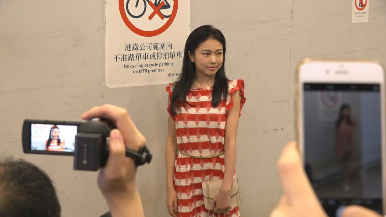 眾參賽者盛裝出席港姐複選 Mina望以新打扮風格示人