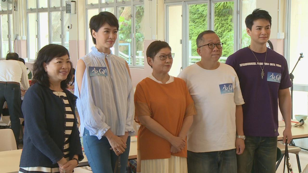 與羅仲謙參觀視障人士學校 梁詠琪與囡囡分享感受