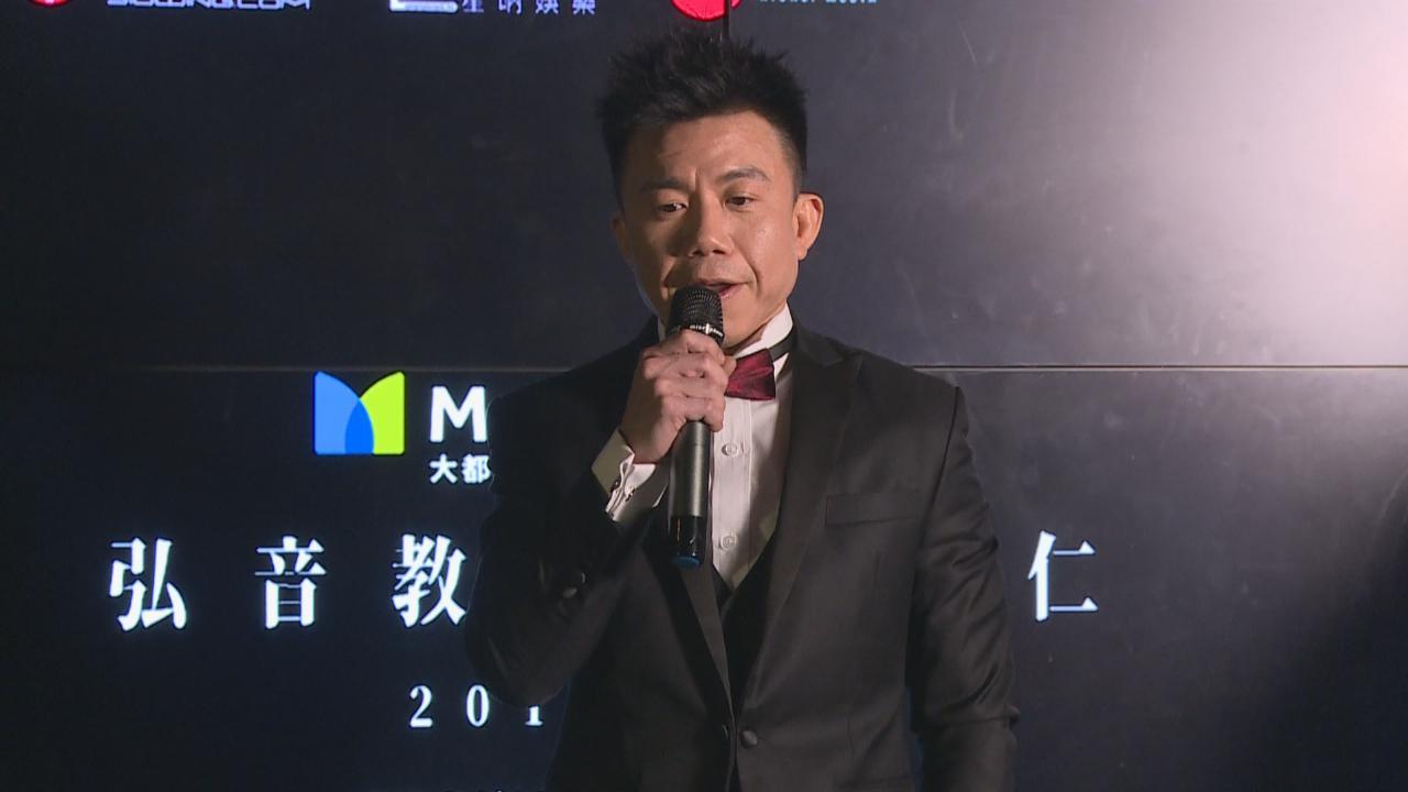 (國語)陳奐仁宣布將舉行個唱 欣然接受弦音教父封號
