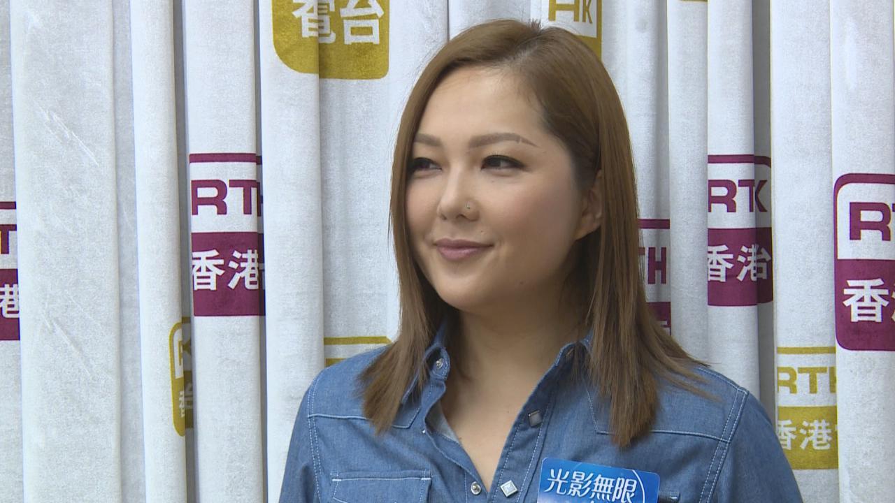 衛蘭將到廣州開演唱會 歌單盡量滿足歌迷