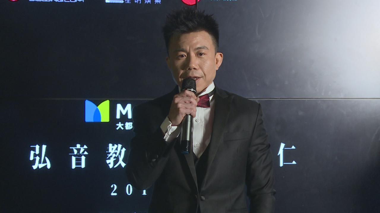 陳奐仁將舉行演唱會 解說被封弦音教父因由