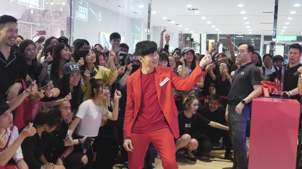 (國語)現身台灣出席代言活動 林俊傑獲熱情粉絲撐場