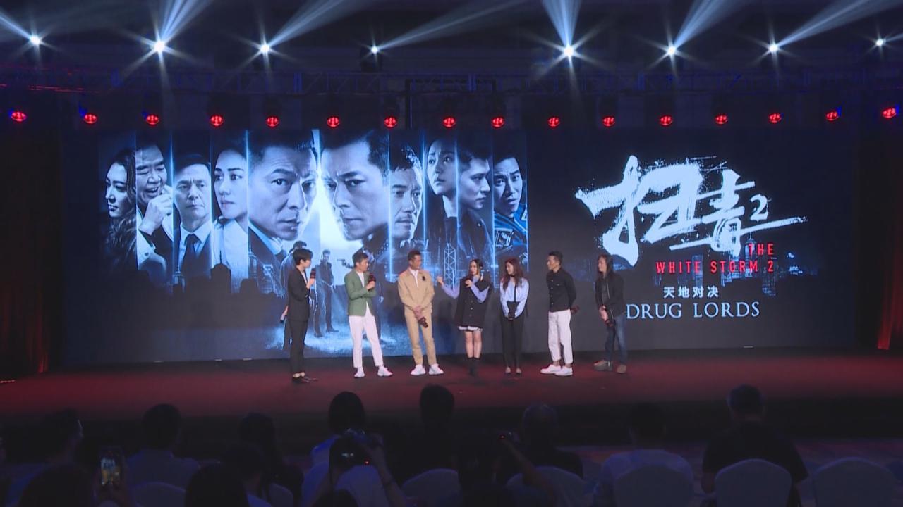 (國語)與古仔北京宣傳新片 華仔大談傷癒後接拍由來