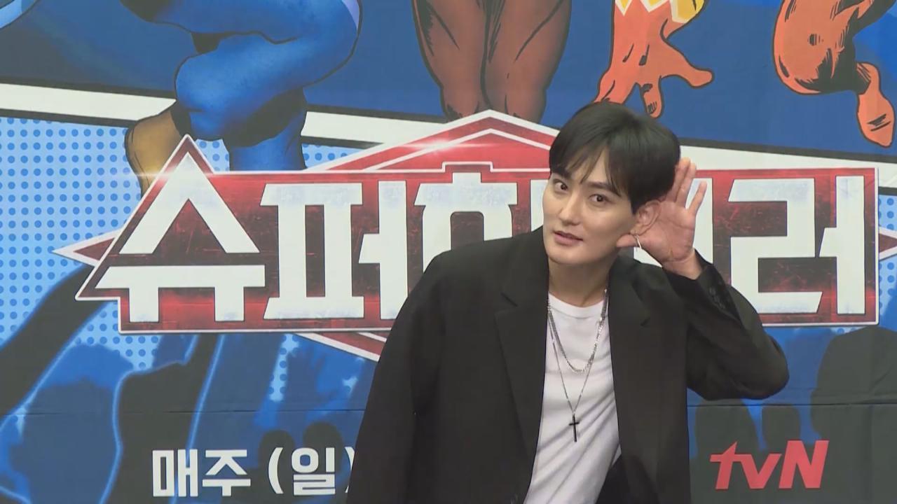 (國語)與拍檔出席新節目記招 安七炫自嘲為人無趣