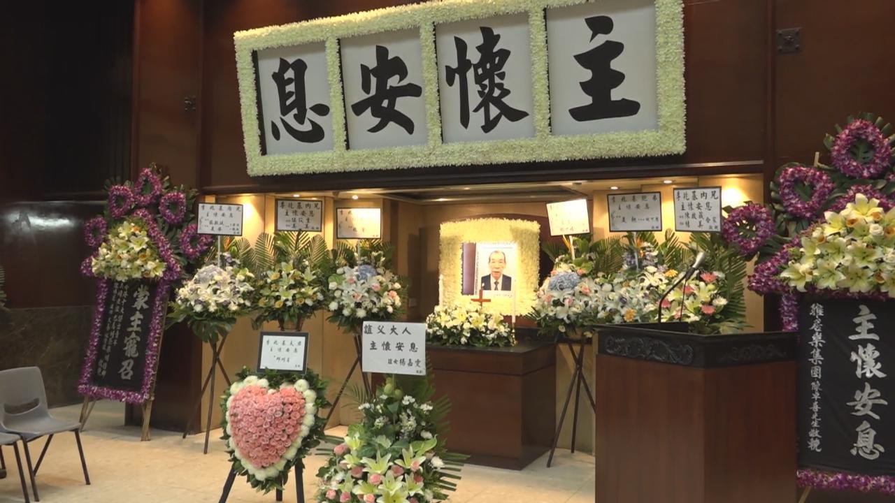 為李兆基舉行設靈儀式 陳慎芝解釋靈堂選址原因
